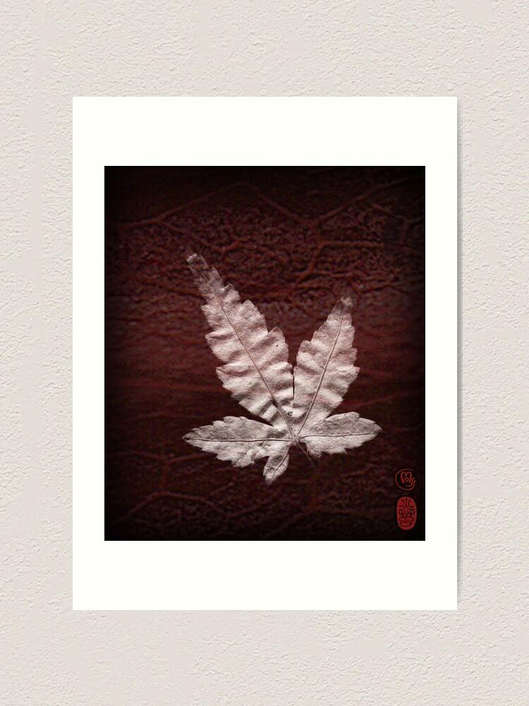 Alternate view of Maple Blood Art Print
