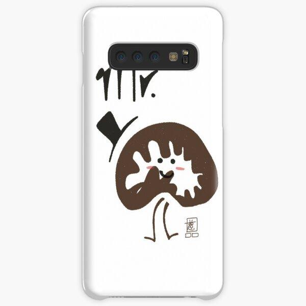 Mister Mitochondria Samsung Galaxy Snap Case