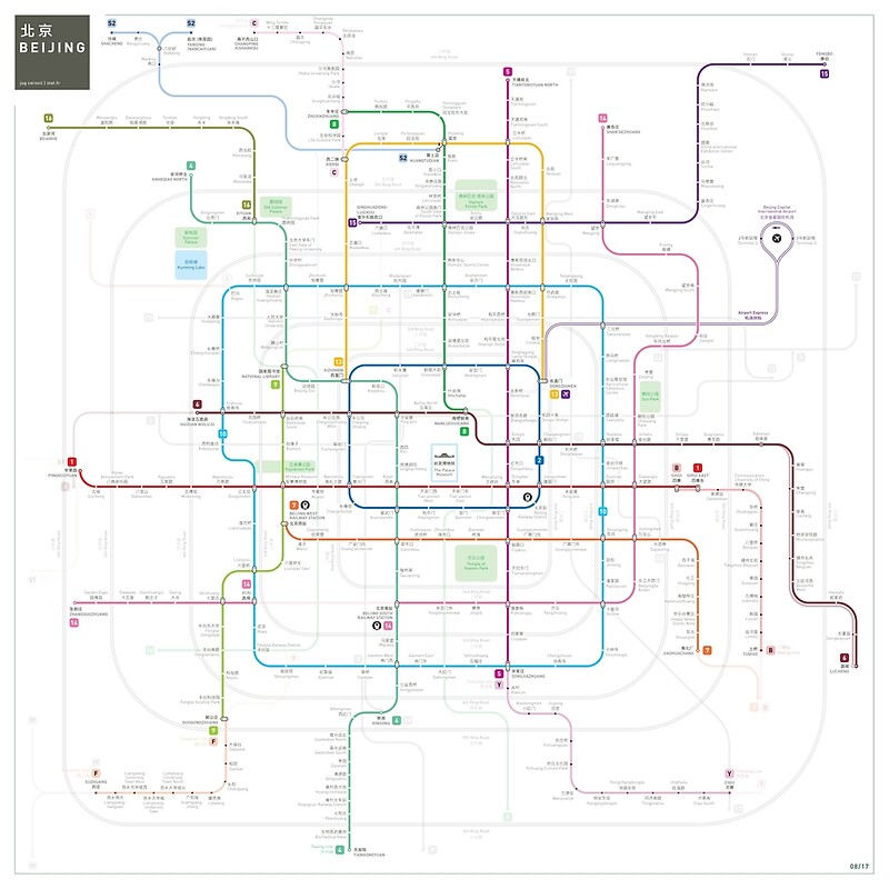 Beijing subway map Posters by Jug Cerovic Redbubble