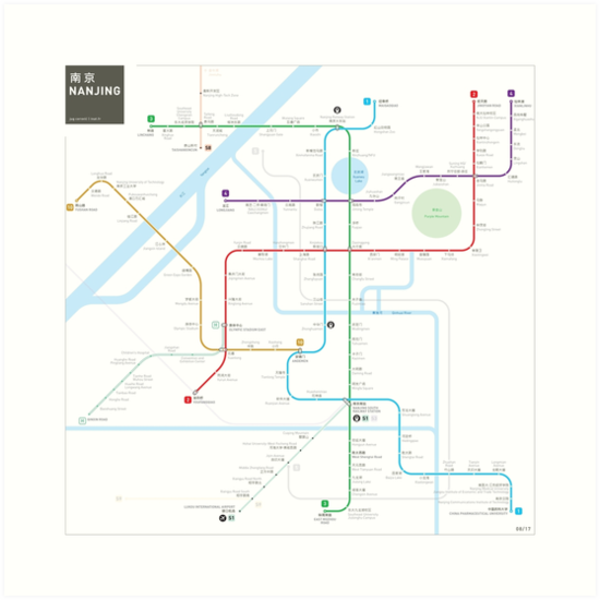 Nanjing Metro Map by Jug Cerovic