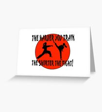 Martial Arts Inspirational Quote - Female Greeting Card
