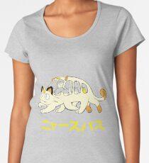 Nyasu Basu Women's Premium T-Shirt