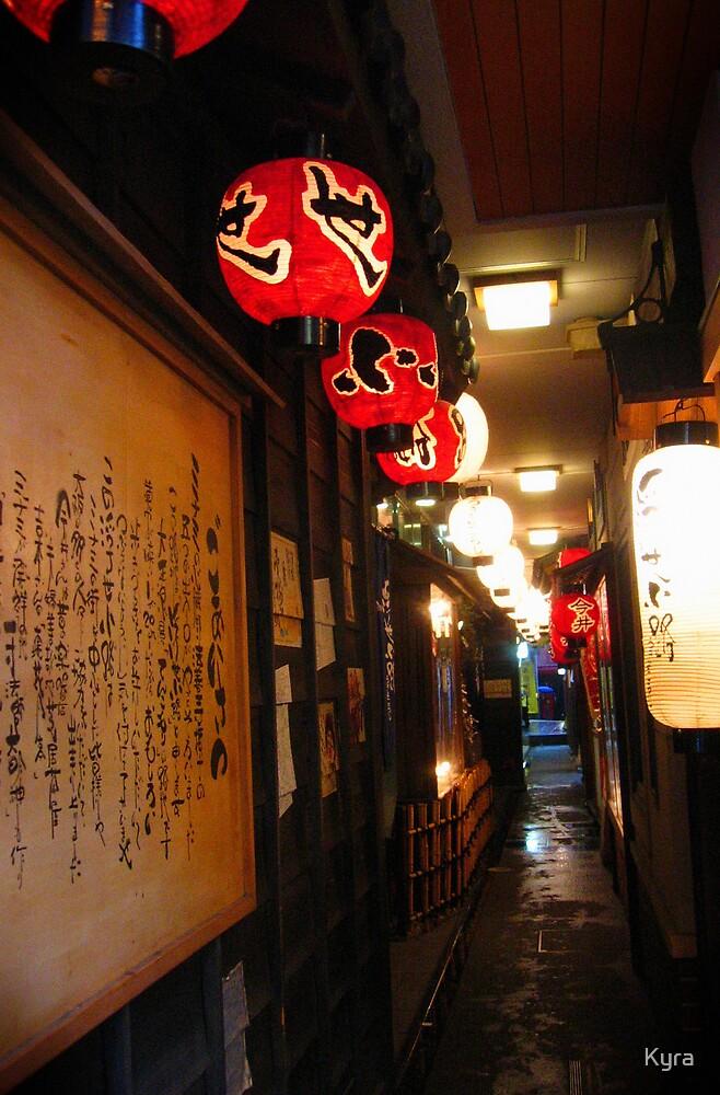Osaka lane by Kyra  Webb