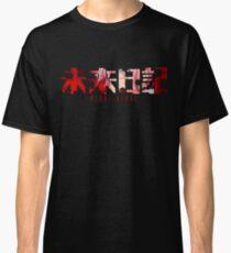 Mirai Nikki Classic T-Shirt