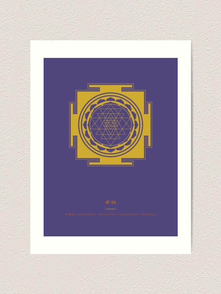 Alternate view of Sri Yantra Mandala Art Print