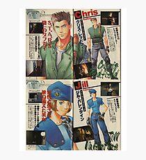 Resident Evil - Chris & Jill Photographic Print