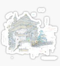 draft spirited temple autor mizayak Sticker