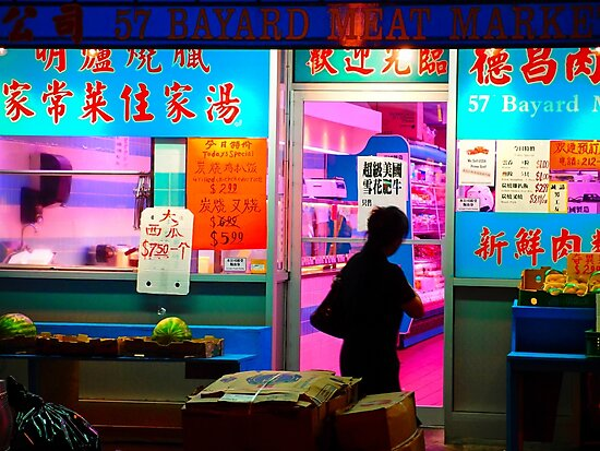 Meat Market by Skip Hunt