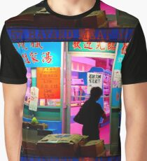 Meat Market Graphic T-Shirt