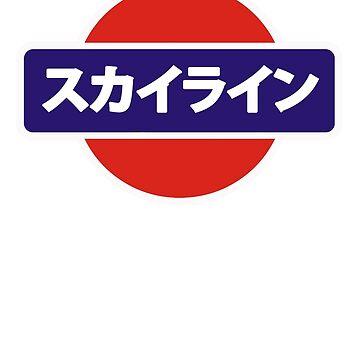 Skyline - Nissan by axesent
