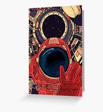 Intergalactic Greeting Card