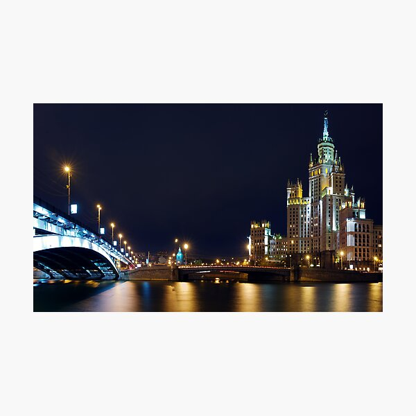 Night city Photographic Print