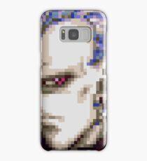 Magus Samsung Galaxy Case/Skin