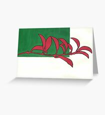 Abstrahierte Pflanzen 2 Greeting Card