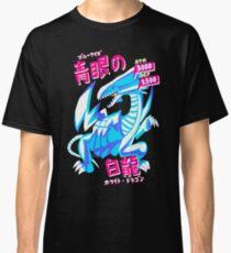 BLUE-EYES WHITE DRAGON (青眼の白龍) Classic T-Shirt