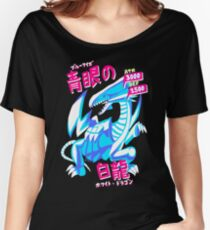 BLUE-EYES WHITE DRAGON (青眼の白龍) Women's Relaxed Fit T-Shirt