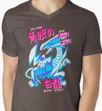 BLUE-EYES WHITE DRAGON (青眼の白龍) T-Shirt