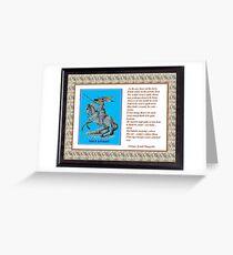 Blu Knite & Prosaic Horn Greeting Card