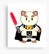Darth Puppy Vader Canvas Print