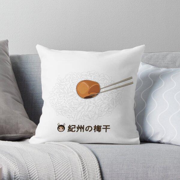 Umeboshi Throw Pillow