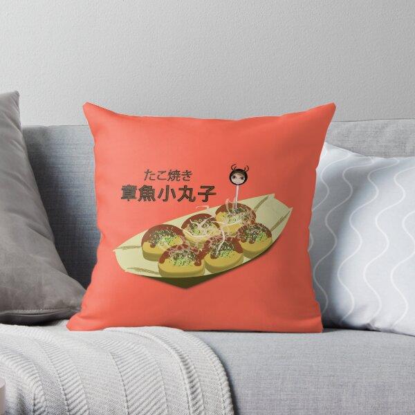 Octopus Dumplings Takoyaki Throw Pillow