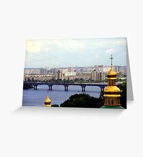 Kyiv Greeting Card
