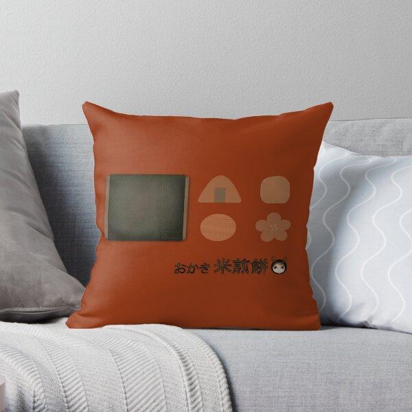 Japanese Rice Cracker Throw Pillow