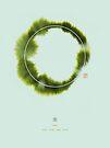 Circle n°1 by Thoth Adan
