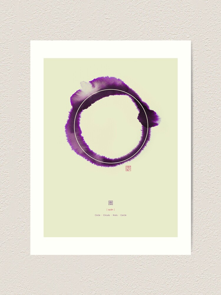 Alternate view of Circle n°3 Art Print