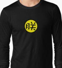 zheng Long Sleeve T-Shirt