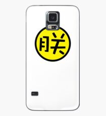 zheng Case/Skin for Samsung Galaxy