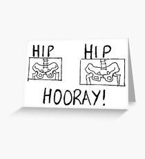 Hip Hip Hooray! Greeting Card
