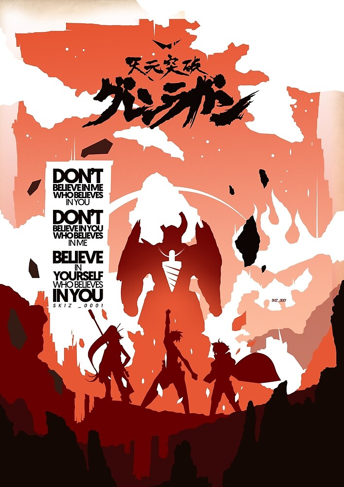 Skizorr - Gurren Lagann (Movie Poster) by Skizorr