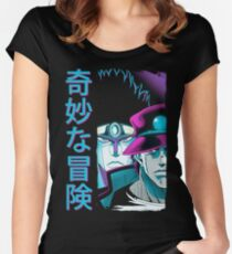 JoJo's Bizarre Adventure - Vaporwave (Aesthetic) Women's Fitted Scoop T-Shirt