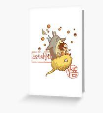 Goku und Totoro Grußkarte
