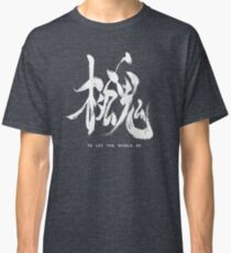 To Let The World Be - Silver Edition Classic T-Shirt