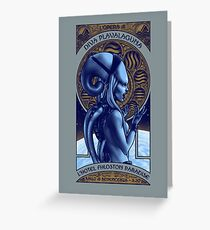 The Fifth Element - Diva Plavalaguna Greeting Card