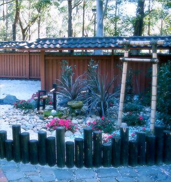 Japanese Garden by AuXillary