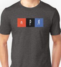 kornpr T-Shirt