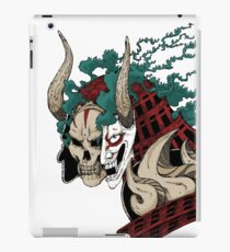 吉光 Yoshimitsu, Leader Of The Honorable Manji Clan iPad Case/Skin