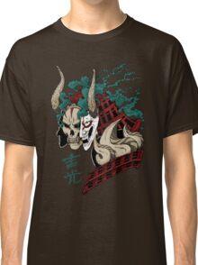 吉光 Yoshimitsu, Leader Of The Honorable Manji Clan Classic T-Shirt