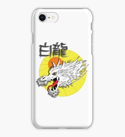 White Dragon King iPhone Case/Skin
