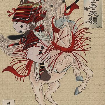 Samuari Warrior On Horseback by Zehda