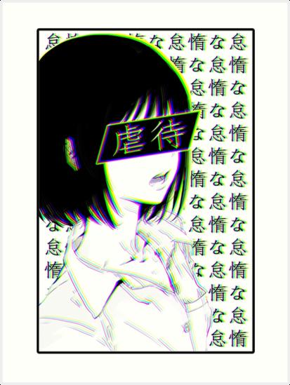 Lazy Sad Japanese Aesthetic Art Prints By Poserboy Redbubble