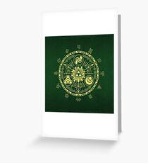 Zelda Triforce Art Logo Greeting Card
