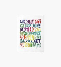 Søk først Guds rike Art Board Print