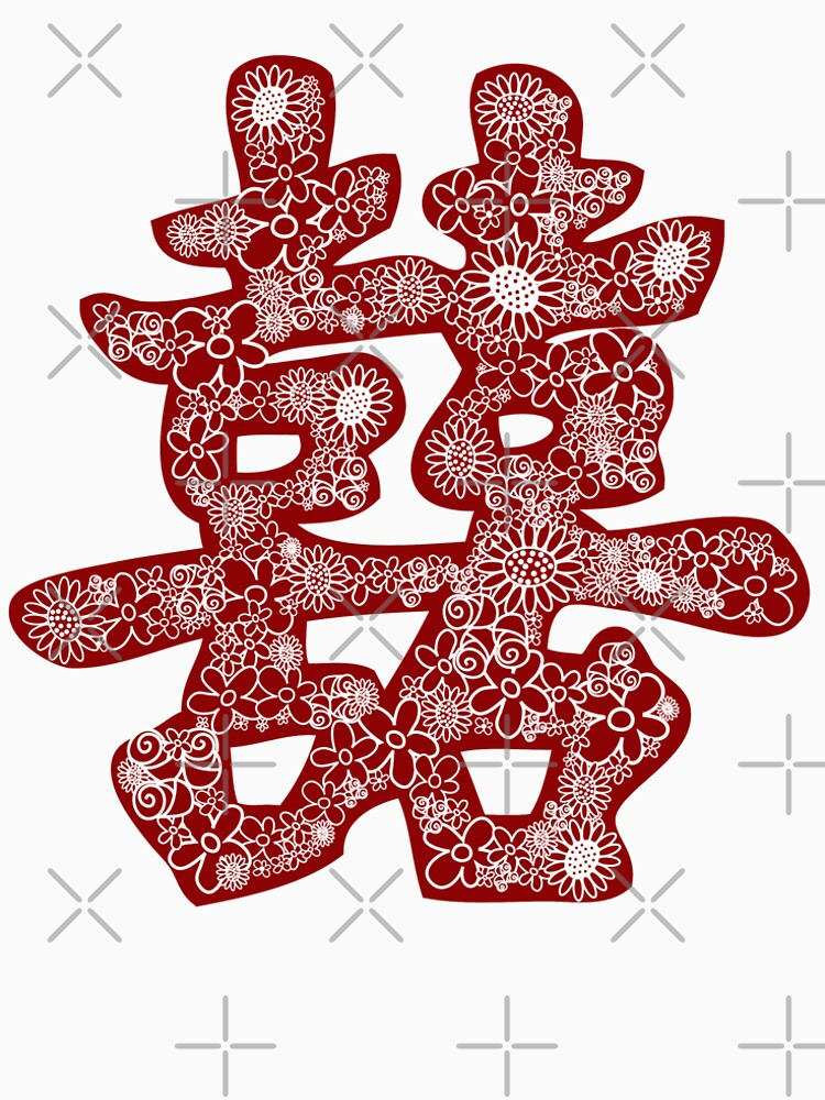 Red Double Happiness With A Floral Papercut Design, A Traditional Oriental Auspicious Symbol | Modern Chinese Wedding by fatfatin