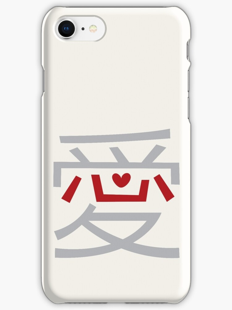 'AI' (LOVE) Chinese Character Calligraphy With Oriental Red 'XIN' (HEART)   Modern Minimalist Oriental Kanji by fatfatin