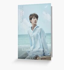 BTS LOVE YOURSELF JIN Greeting Card