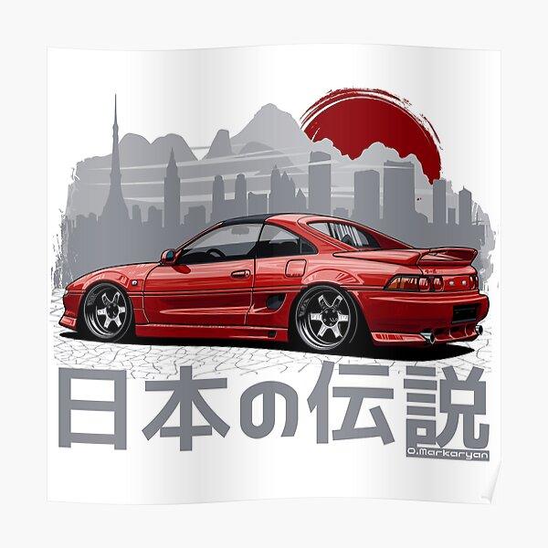 JDM Legend. MR2 Poster